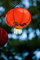 Sun Brite Lantern (2463834050).jpg