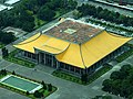 Sun Yat-sen Memorial Hall, Taipei 20170502.jpg