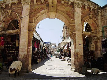 English: Suq Aftimos old market entrance, Jeru...