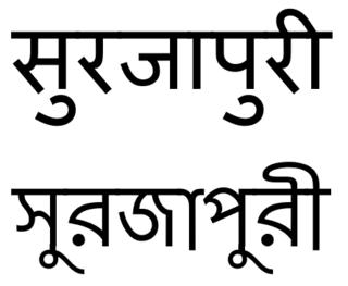 Surjapuri language