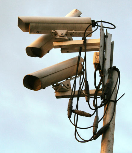 Privacy may be lessened by surveillance – in this case through CCTV.