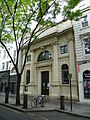 Swiss Church, Endell Street.JPG
