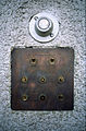 Switchplate for lighting, Chapel of Industry, Coventry Cathedral.jpg