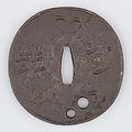 Sword Guard (Tsuba) MET 19.153.11 006feb2014.jpg