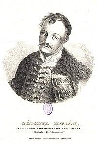 Szapolyai István.jpg