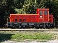 Szilvásvárad Forest Railway, Mk48-403, 2016 Hungary.jpg