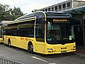 TF8041(08) Lok Ma Chau – Huanggang Cross-boundary Shuttle Bus Service 08-10-2017.jpg