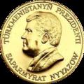 TM-1994-1000manat-Saparmurat-a.png