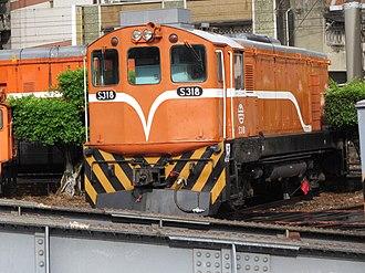 EMD GA8 - Image: TRA S318 20120609