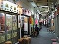 TWGHs Wong Tai Sin Fortune Telling & Oblation Arcade.jpg