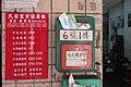 TW 台灣 Taiwan TPE 台北市 Taipei City 中正區 Zhongzheng District 中山北路 Zhongshan North Road morning August 2019 IX2 41.jpg