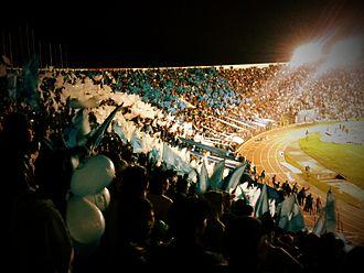 1997 Copa América - Image: Tahuichi Aguilera Blooming