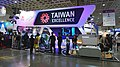 Taiwan Excellence Hall 20190601.jpg