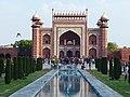 Taj Mahal surrounding.jpg
