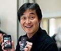 Takeshi Natsuno cropped 1 Takeshi Natsuno 20081106.jpg