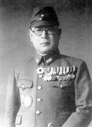 Takeshi Takashina - A formal portrait of Lt. Gen. Takashina.