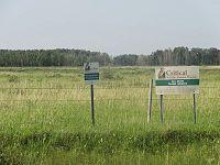 Tall Grass Preserve Signage.JPG