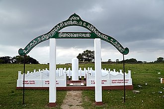 1974 Tamil conference incident - Memorial for those who died in the 1974 Tamil conference incident