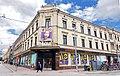 Tampere - Kauppakatu 2.jpg