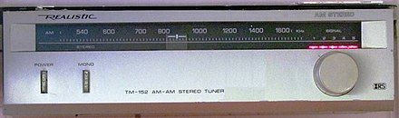 Realistic TM-152 AM stereo tuner c. 1988 Tandy AM Stereo.jpg