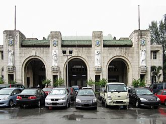 1998 in Malaysia - Tanjong Pagar railway station in Singapore owned by Malaysian KTMB.