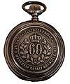 Taschenuhr aus IR-60 vor 1914.jpg