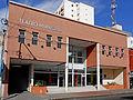 Teatro Municipal de Quilmes.jpg