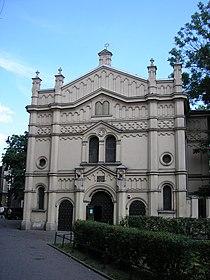 Tempel Synagogue in Kraków 6.jpg