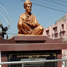 A statue of Tenali Ramakrishna near Municipal office at Tenali city.