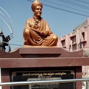 Tenali Rama - A statue of Tenali Ramakrishna near Municipal office at Tenali city, Guntur district in Andhra Pradesh