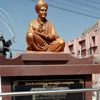 Tenali Ramakrishna - A statue of Tenali Ramakrishna near Municipal office at Tenali city