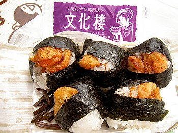 List Of Japanese Dishes Wikiwand