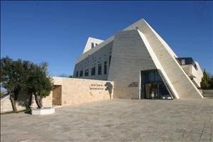 Yeshivat Har Etzion - Yeshivat Har Etzion's main Bet Midrash building
