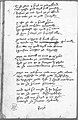The Devonshire Manuscript facsimile 11v LDev015.jpg