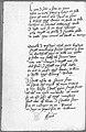 The Devonshire Manuscript facsimile 52v LDev076.jpg