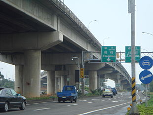 The Entrance of Neili Interchange.JPG