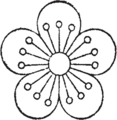 The Imperial Seal of Korea.png