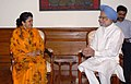 The Minister of Foreign Affairs, Nepal, Ms. Sujata Koirala meeting the Prime Minister, Dr. Manmohan Singh, in New Delhi on August 13, 2009.jpg