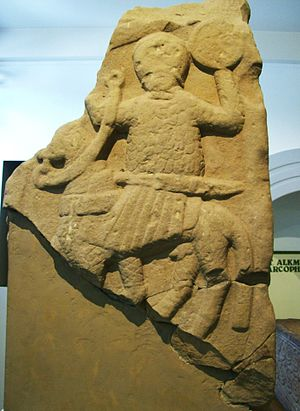 Æthelbald of Mercia - The Repton Stone which may depict Æthelbald