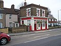 The Rose and Crown Pub, Dartford - geograph.org.uk - 1175362.jpg