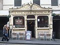 The Royal Mile pub, Royal Mile - geograph.org.uk - 973466.jpg