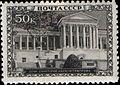 The Soviet Union 1939 CPA 711 stamp (Sochi 50k).jpg