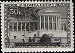 The Soviet Union 1939 CPA 711 stamp (Sochi 50k).jpg