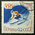 The Soviet Union 1960 CPA 2398 stamp (Slalom Skiing) cancelled.jpg