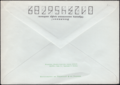 The Soviet Union 1974 Illustrated stamped envelope Lapkin 74-43(9417)back(Vyacheslav Menzhinsky).png