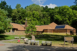 Thomas C. Savage Visitor Center.jpg