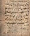 Thurzó Elek szerelmeslevele 1525-ből.jpg