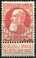 Léopold II de Belgique (timbre) — Wikipédia