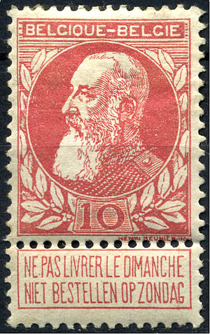 Postage stamps and postal history of Belgium - Image: Timbre Belgique Leopold 2 1905