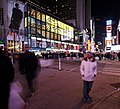 Times Square (4408017318).jpg
